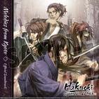 Hakuoki: Kyoto Winds Deluxe DLC